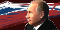 Владимир Путин - MurmanNews.Ru